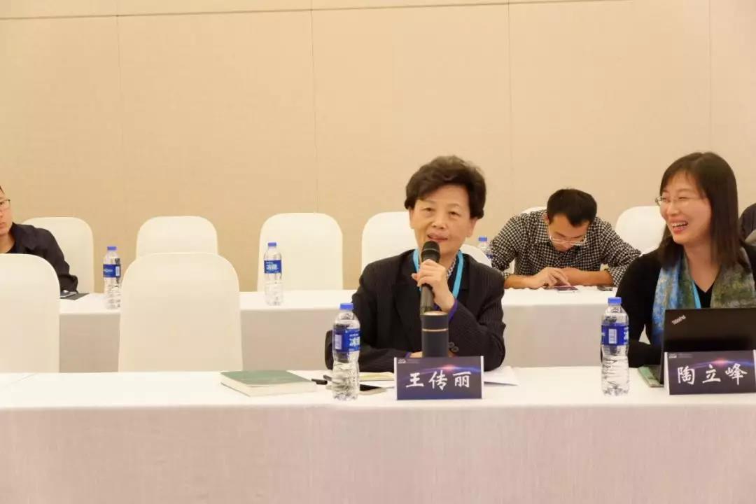 中国国际经济法学会